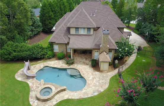 153 Eagles Ridge Milton GA